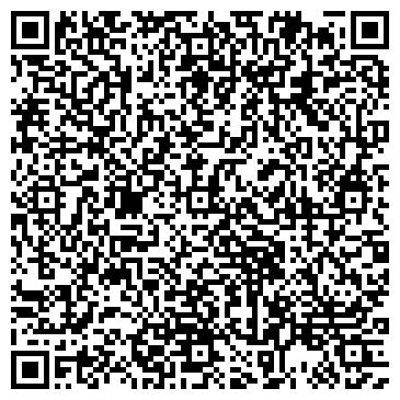 QR-код с контактной информацией организации ИК-3 УФСИН РОССИИ ПО ЛИПЕЦКОЙ ОБЛАСТИ, ФГУ