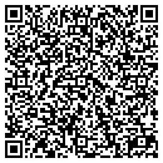 QR-код с контактной информацией организации ЕЛЕЦКОЕ УПП ВОГ