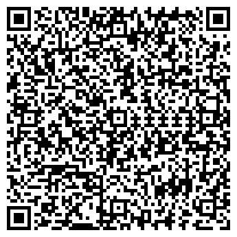 QR-код с контактной информацией организации АББАСОВА Л.Н. ИП