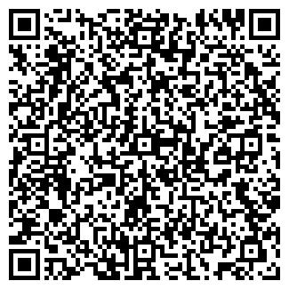 QR-код с контактной информацией организации ЛАВСКИЙ КАРЬЕР