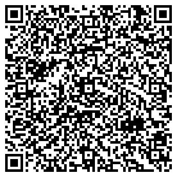 QR-код с контактной информацией организации УЧРЕЖДЕНИЕ ЮУ 323/4