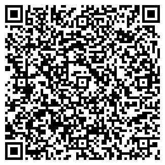 QR-код с контактной информацией организации ОЛЬШАНСКИЙ КАРЬЕР, ОАО