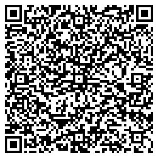 QR-код с контактной информацией организации УЛЕЦИЗВЕСТЬ ФИРМА