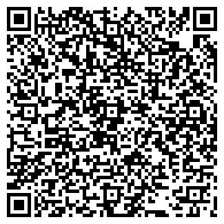 QR-код с контактной информацией организации ЛИНКОР