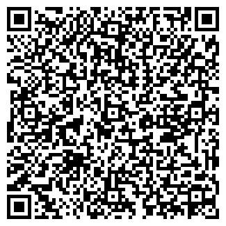 QR-код с контактной информацией организации ПОЛИКЛИНИКА РАЙОННАЯ