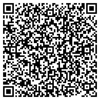 QR-код с контактной информацией организации ЗАО ИМ. КРАСИНА