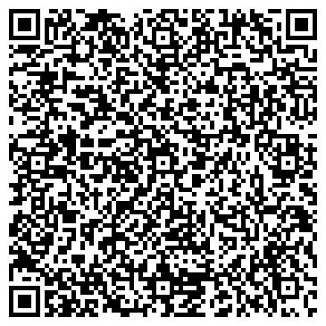 QR-код с контактной информацией организации САФОНОВСКИЙ ПРОИЗВОДСТВЕННЫЙ СЕЛЬХОЗКООПЕРАТИВ
