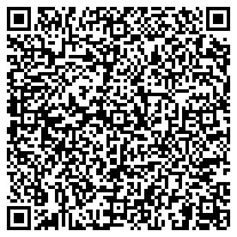 QR-код с контактной информацией организации АРТЕС ТОО