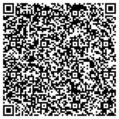 QR-код с контактной информацией организации ОТДЕЛЕНИЕ ПРОФДЕЗИНФЕКЦИИ ЕФРЕМОВСКОЙ САНЭПИДСТАНЦИИ