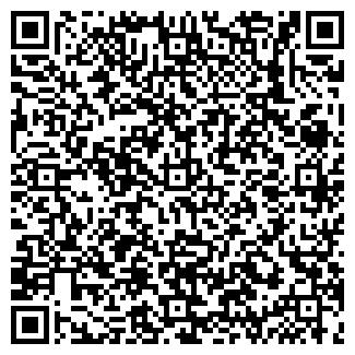QR-код с контактной информацией организации АПИФАГО ООО