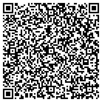 QR-код с контактной информацией организации АРХИМАС ТОО