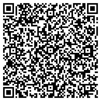 QR-код с контактной информацией организации ООО БИО БЭК