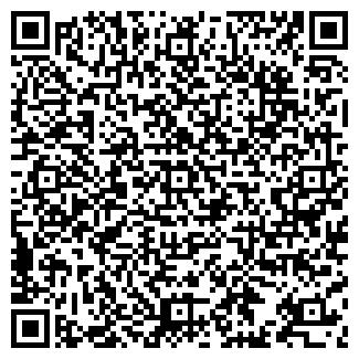 QR-код с контактной информацией организации ИМ. КРАСИНА ЗАО