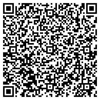 QR-код с контактной информацией организации СТУПИНО СПК
