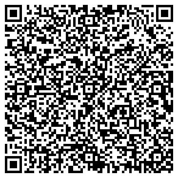 QR-код с контактной информацией организации ЛАВРОВО ПРОИЗВОДСТВЕННЫЙ СЕЛЬХОЗКООПЕРАТИВ
