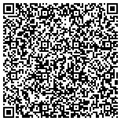 QR-код с контактной информацией организации ООО «Центр помощи на дорогах»