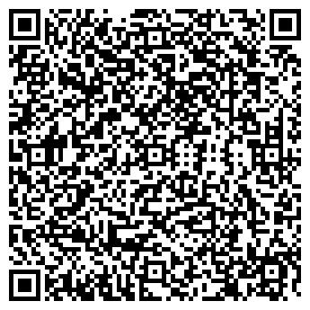 QR-код с контактной информацией организации ЕФРЕМОВТОРГТЕХНИКА, ООО