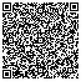 QR-код с контактной информацией организации КУРСОПТТОРГ