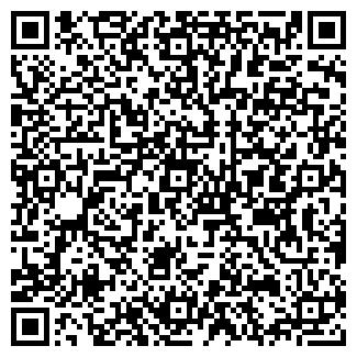 QR-код с контактной информацией организации ЭСТ, ЗАО