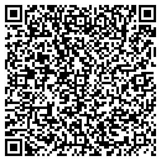 QR-код с контактной информацией организации КОНТЭКС, ЗАО