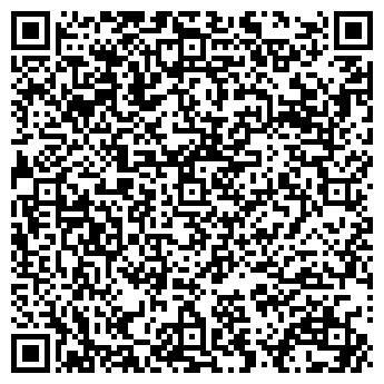 QR-код с контактной информацией организации ГЕВИКС, АОЗТ