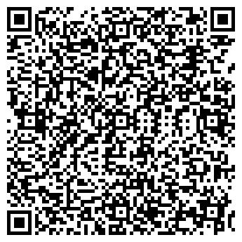 QR-код с контактной информацией организации ГОТЭК-ПОЛИПАК ТД