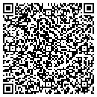 QR-код с контактной информацией организации ИНТЕР-2000