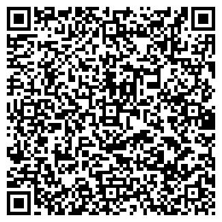 QR-код с контактной информацией организации ФОРМУС, ООО