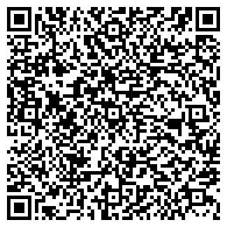 QR-код с контактной информацией организации ЗАО РАЗВЕТЬЕВСКОЕ