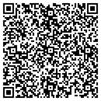 QR-код с контактной информацией организации ГОЛУБАЯ НИВА, ЗАО