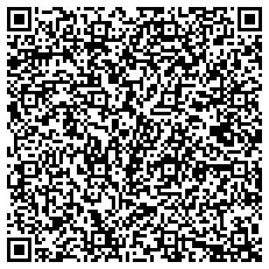 QR-код с контактной информацией организации МОБИЛЬНОЕ СТРОИТЕЛЬНОЕ АКЦИОНЕРНОЕ ПРЕДПРИЯТИЕ № 50