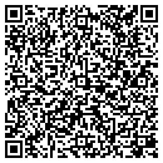 QR-код с контактной информацией организации ЗАО ГОТЭК