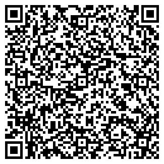 QR-код с контактной информацией организации ГЕВИКС