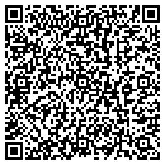 QR-код с контактной информацией организации ЗАО ВЕРЕТЕНИНО