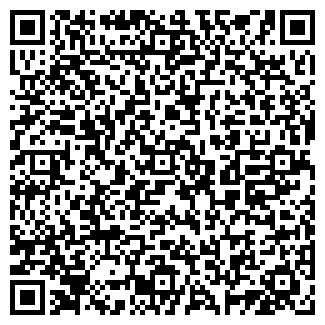 QR-код с контактной информацией организации СТУДЕНОКСКОЕ, ЗАО