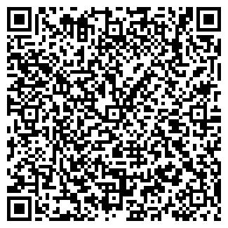 QR-код с контактной информацией организации ФИНИСТ, ЗАО