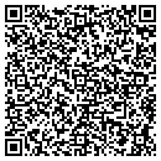 QR-код с контактной информацией организации ВИТАТУР