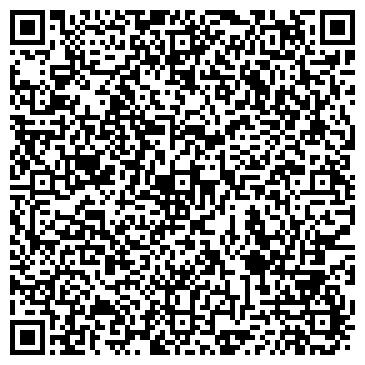QR-код с контактной информацией организации МЕХАНИЗИРОВАННАЯ КОЛОННА № 3