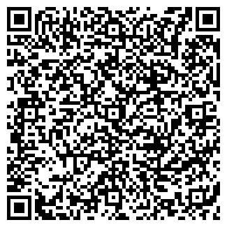 QR-код с контактной информацией организации ЖИЗНЬ РАЙОНА