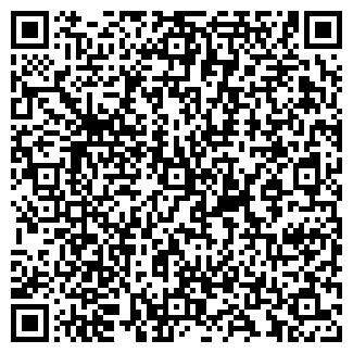 QR-код с контактной информацией организации ПЕТРОВСКИЙ СПК