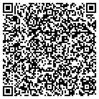 QR-код с контактной информацией организации АСФАРМ ТОО