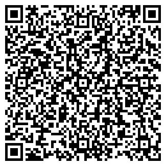 QR-код с контактной информацией организации ИМ.МИЧУРИНА КОЛХОЗ