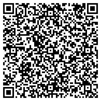 QR-код с контактной информацией организации КУЛЬНЕВО ТОО
