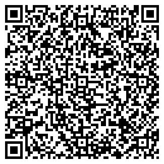 QR-код с контактной информацией организации КНЯВИЧИ ТОО