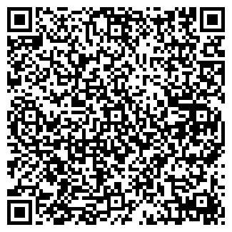 QR-код с контактной информацией организации ЛАДА