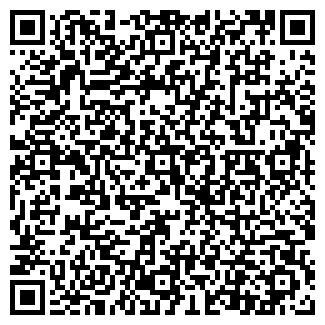 QR-код с контактной информацией организации ПРОМ-ХОЛОД МП, ООО