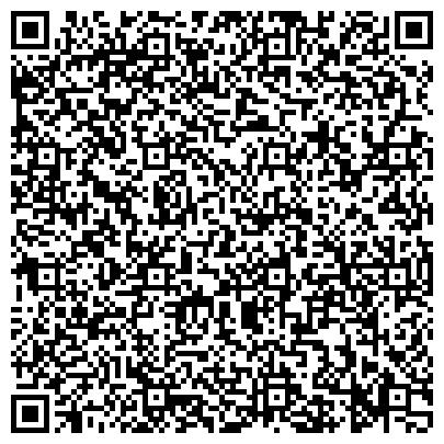 QR-код с контактной информацией организации ОБЯЗАТЕЛЬНОЕ МЕДИЦИНСКОЕ СТРАХОВАНИЕ, БОРОВСКИЙ МЕЖРАЙОННЫЙ ФИЛИАЛ