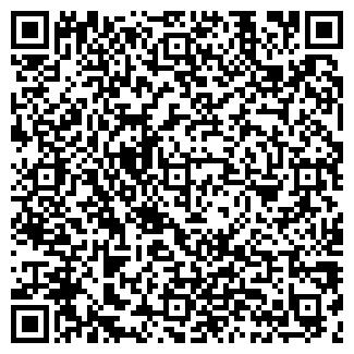 QR-код с контактной информацией организации ТЕХНОТЕКС, ОАО