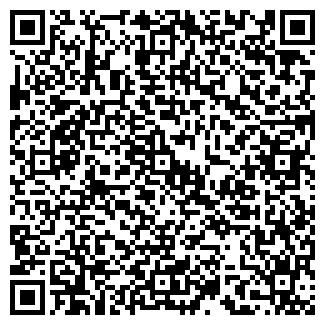 QR-код с контактной информацией организации ООО «КАДАСТР.РУ»