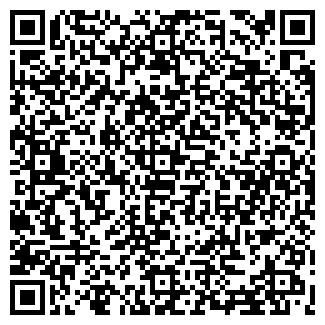 QR-код с контактной информацией организации УГОДКА